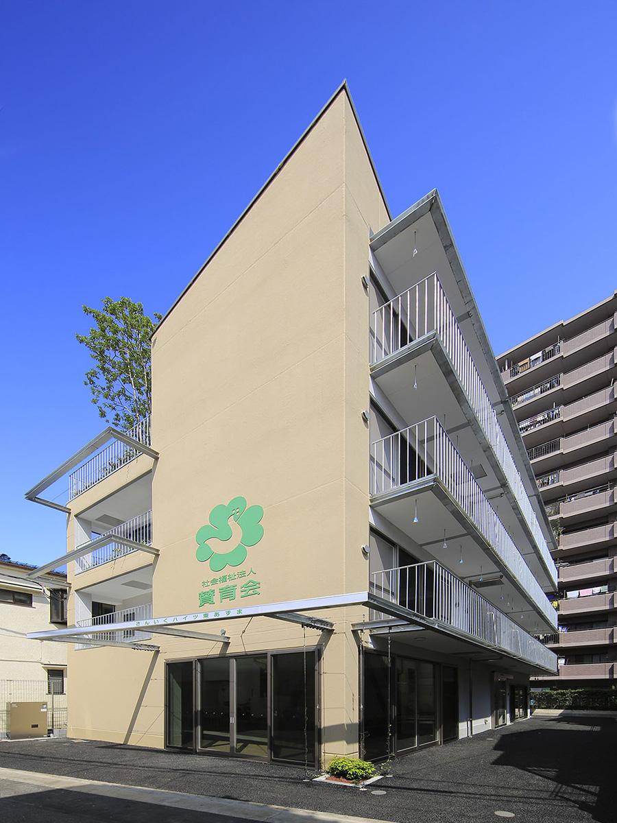 Higashiazuma care HOUSE