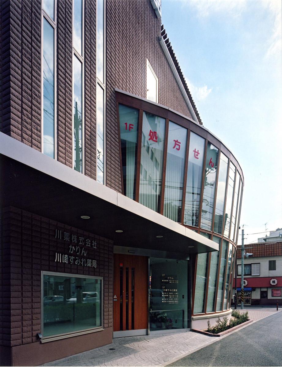KAWASAKI pharmacy