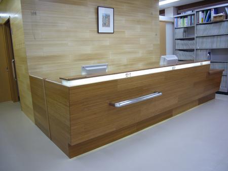 clinic renovation